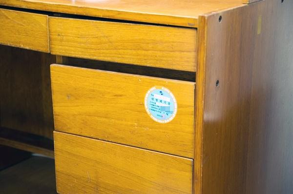 책상과 책꽂이는 자세히 보면 삼십몇 년의 이력이 분명히 드러난다. 딸애가 붙인 폐기물 스티커를 불은 책상.
