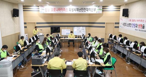 서철모 화성시장이 코로나19 재난안전대책본부에서 회의를 주재하고 있다.