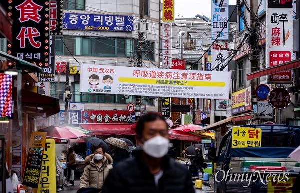 25일 오후 서울 영등포구 대림차이나타운 대림중앙시장을 방문한 시민들이 마스크를 착용하고 있다.