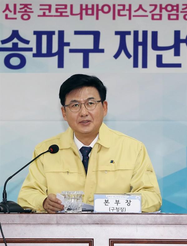 박성수 송파구청장 이 코로나19에  대한 송파구 상황에 대해 브리핑하고 있다.