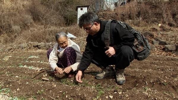 다큐멘터리 영화 <밥정>의 한 장면.