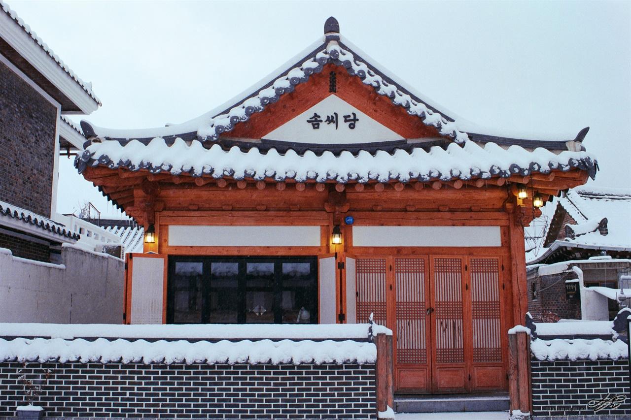 어느 골목에서 밤새 내린 눈이 깔끔하게 쌓여있다.