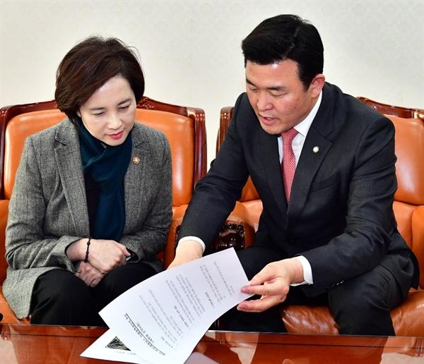 미래통합당 윤영석 의원은 2월 20일 유은혜 부총리를 면담하고 '양산 부산대 부지 혁신파크' 조성에 대해 협의했다.