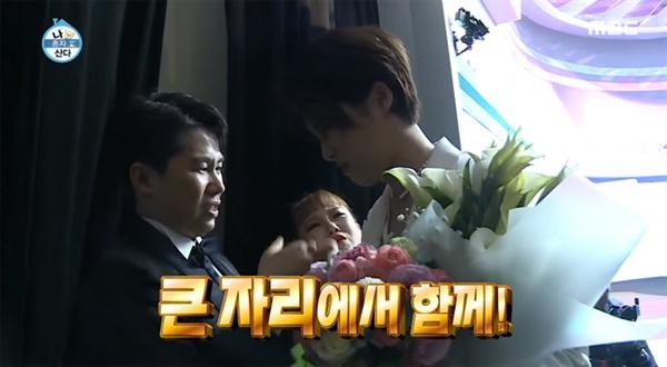 MBC '나혼자산다'의 한 장면