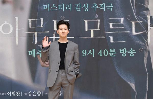 <아무도 모른다> 제작발표회 현장. 연출을 맡은 이정흠 PD를 비롯해 배우 김서형, 류덕환, 박훈, 안지호가 참석했다.