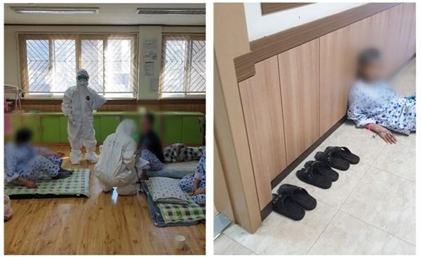 국립중앙의료원 의료진이 촬영한 청도대남병원 내부 모습.