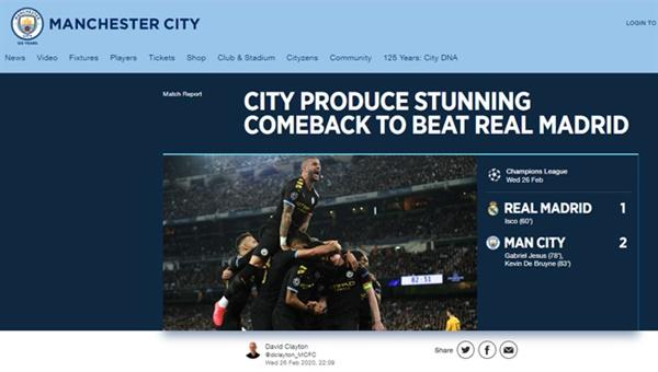 맨시티 맨시티가 레알 마드리드와의 UCL 16강 1차전서 2-1 역전승을 거뒀다.