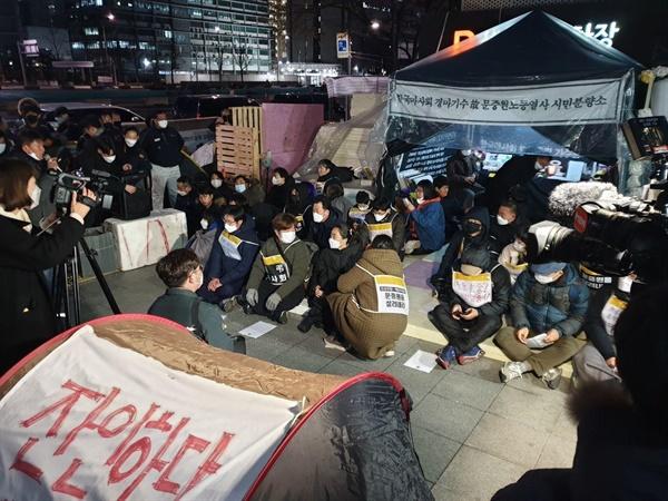 2월 27일 아침, 서울 광화문 정부서울청사 인근에 있는 고 문중원 경마기수의 시민분향소에서 시민대책위가 약식 집회를 열고 있다.