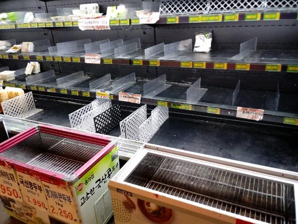 텅 빈 대형 마트 식품 진열대.
