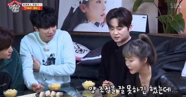 지난 23일 방영된 SBS '집사부일체'의 한 장면