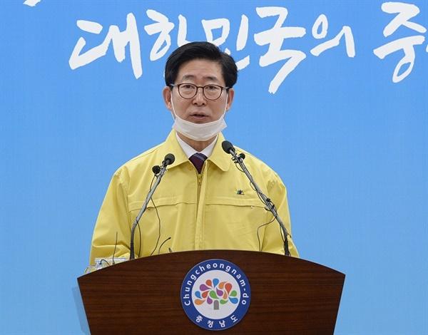 지난 26일 충남도청에서 기자회견 중인 양승조 충남지사