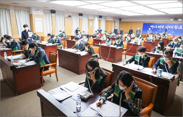 대전시는 27일 신천지 신도 전화 전수조사를 실시하고 있다. 사진은 대전시청 대회의실에서 직원 100명이 전수조사를 실시하고 있는 모습.