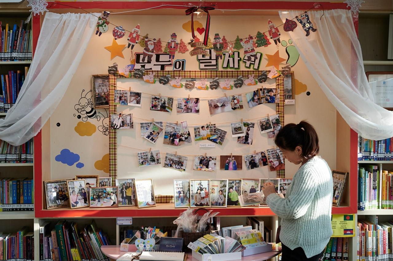 지역사회의 외국인주민이 늘 가까이 하는 작은도서관의 폐관으로 많은 이주민들이 안타까워하고 있다.