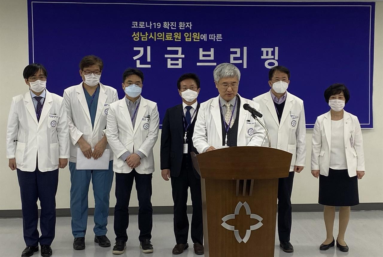 성남시의료원이 27일 기자회견을 통해 코로나19 확진환자 입원치료를 위한 최종준비 상황을 공개했다.