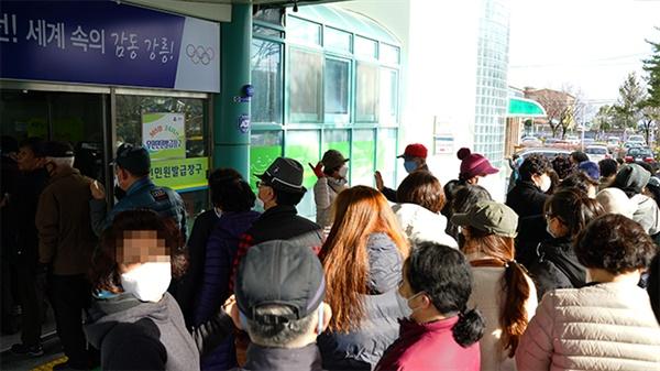 27일 오전 일찍부터 강릉시 포남2동 주민센터에는 마스크를 구입하기 위해 주민들이 몰려들었다.