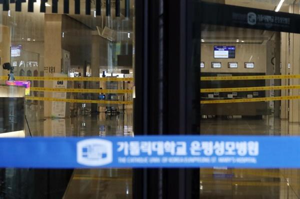 서울 최대 감염자 발생한 은평성모병원 28일 오전 서울 은평성모병원이 신종 코로나바이러스 감염증(코로나19) 감염자 속출로 인한 방역 작업으로 임시 휴진 중이다. 방역당국은 은평성모병원과 관련한 코로나19 확진자가 14명에 달하자 서울 최대 집단발병 사례로 보고 조사 중이다.