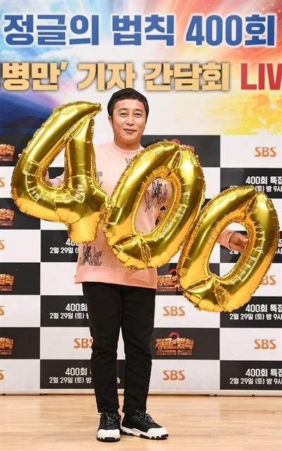 '정글의 법칙' 포레버! SBS <정글의 법칙> 400회 기념 김병만 기자간담회가 28일 오후 온라인 생중계로 진행됐다. 코미디언 김병만이 포즈를 취하고 있다.