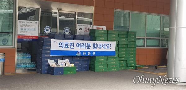 경남 하동군이 창원 한마음병원에 전달한 구호 물품.