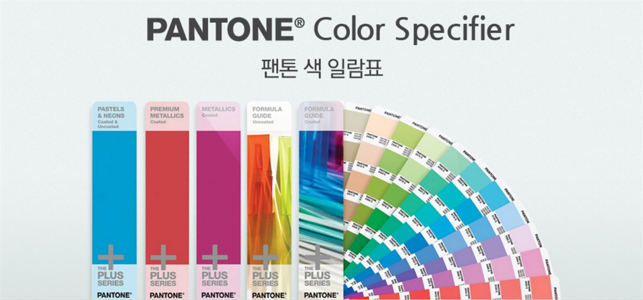 팬톤페인트 색 일람표 N페인트 홈페이지에선 팬톤페인트의 다양한 색상을 강조하는 홍보물을 접할 수 있다. 다만 홈페이지 어디서도 대리점마다 색상이 상이하다는 주의 문구는 찾아볼 수 없다.