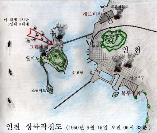 한국전쟁중 월미도와 인천지도