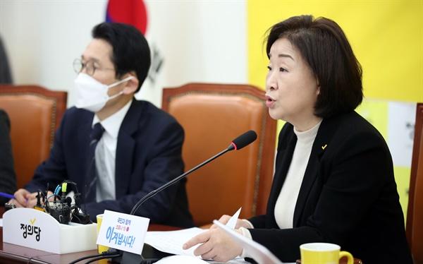 정의당 심상정 대표가 2일 오전 국회에서 열린 상무위원회에서 발언하고 있다.