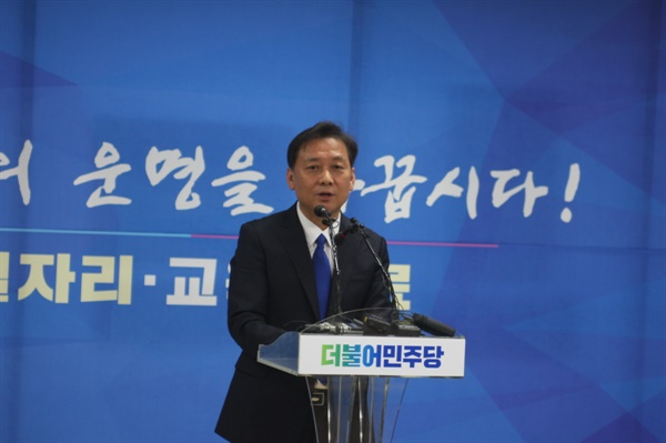 더불어민주당 강원도당에서 21대 총선 원주 갑 선거구 출마 기자회견을 하는 이광재 후보