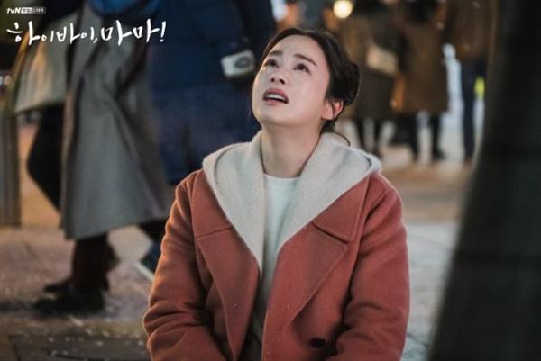 드라마 <하이바이, 마마> 속 장면