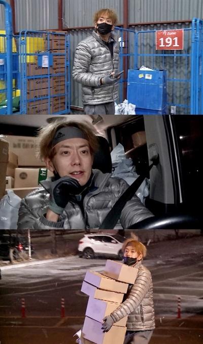 MBC <나 혼자 산다>에 출연한 김형준