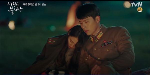 드라마 '사랑의 불시착'  리정혁과 윤세리가 평양으로 가는 길에 기차가 연착되어 노숙하게 되는 장면