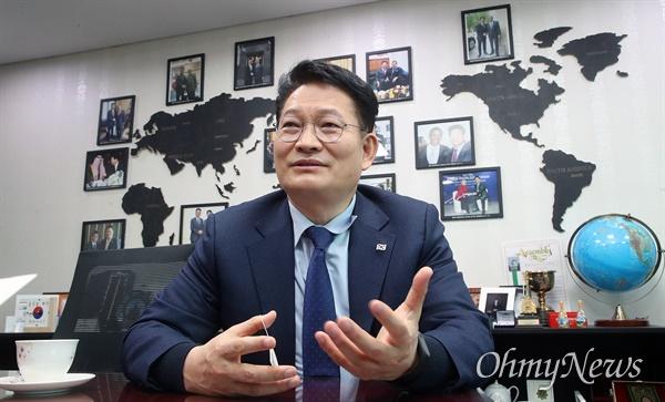 송영길 더불어민주당 의원.