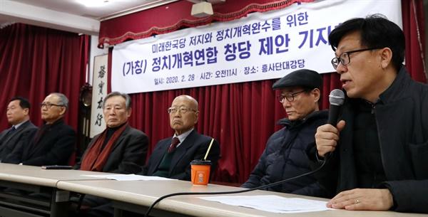 '정치개혁 위한' 연합정당 제안 기자회견  2월 28일 오전 서울 종로구 흥사단에서 열린 '미래한국당 저지와 정치개혁완수를 위한 정치개혁연합(가칭) 창당 제안' 기자회견에서 하승수 변호사(오른쪽)가 발언하고 있다.