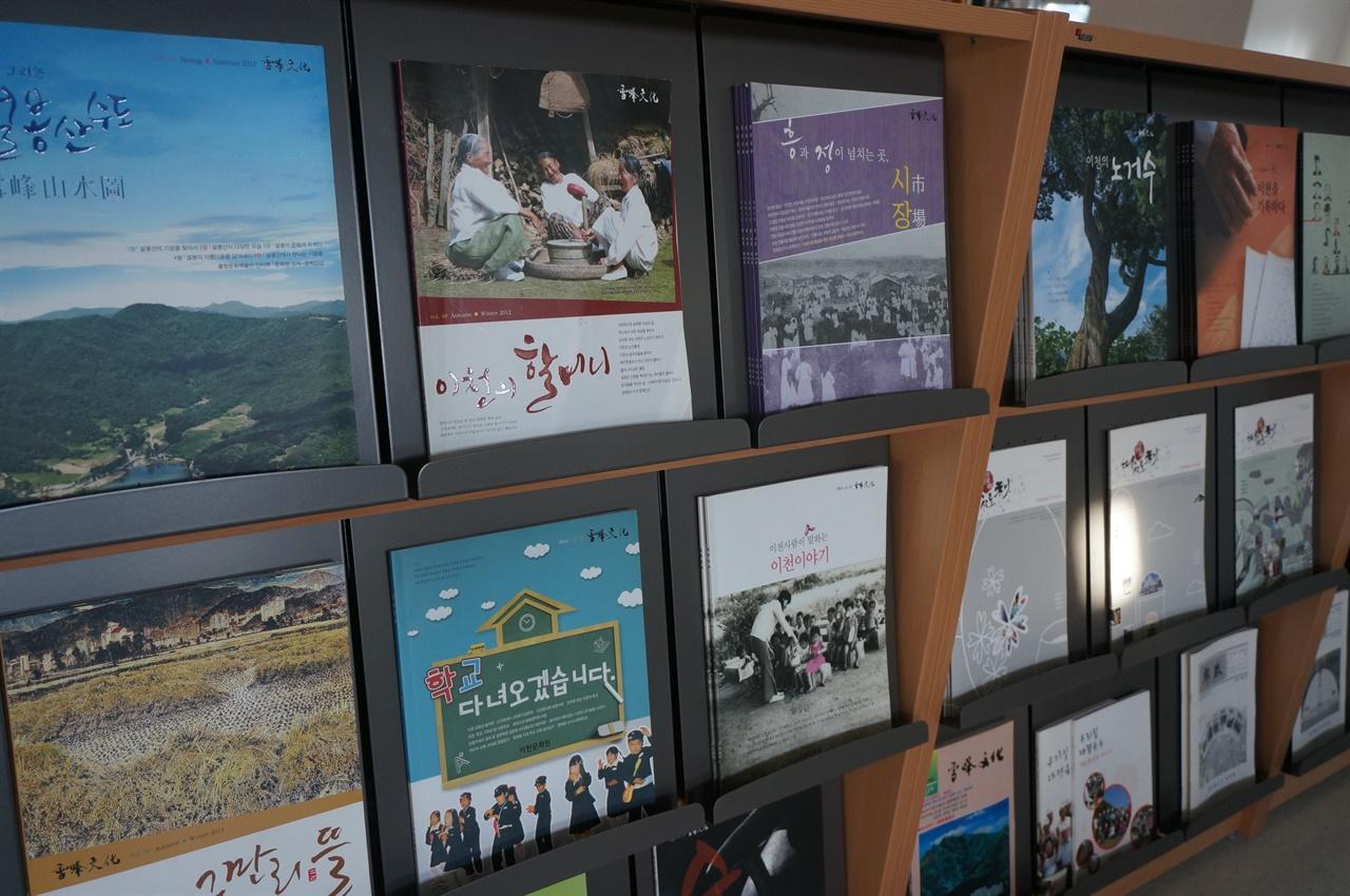 이천문화원 시민기록관에는 이천에 관한 다양한 기록물이 보존돼 있다.