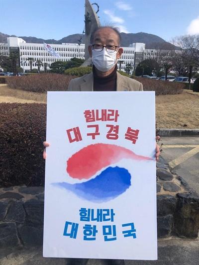 김영만 전 김주열기념사업회장.