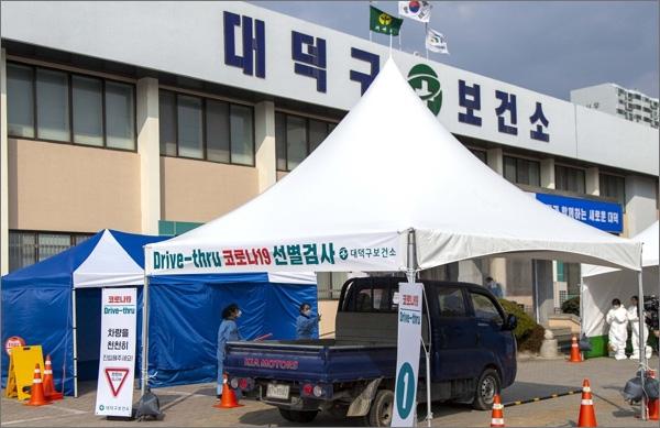 3일 대전 대덕구 보건소에 설치된 '드라이브 스루' 코로나19 선별진료소.