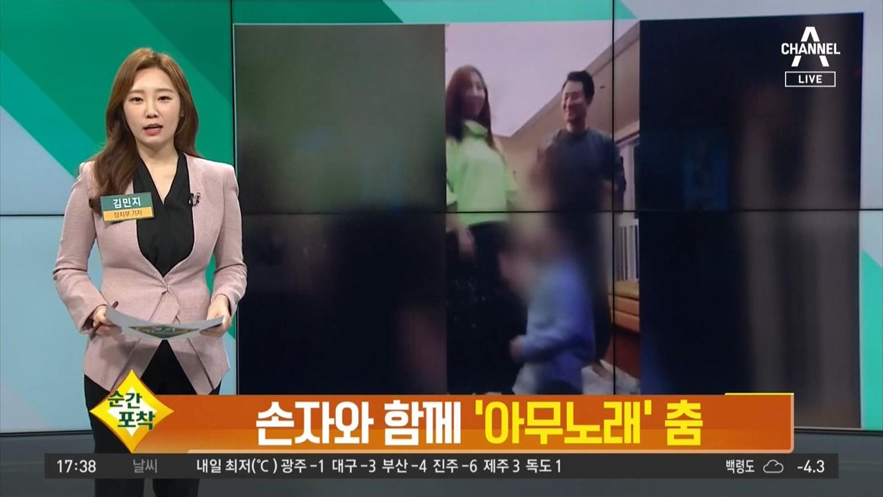 오세훈 예비후보 SNS 영상까지 전달한 채널A <정치데스크>(2/17)