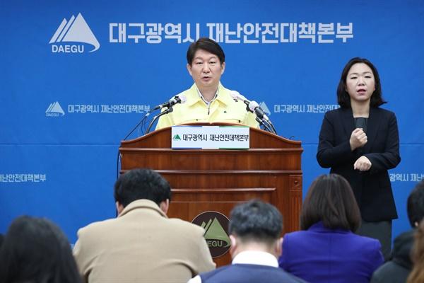 권영진 대구시장이 5일 오전 대구시청에서 열린 코로나19 대응 정례 브리핑에 참석했다.