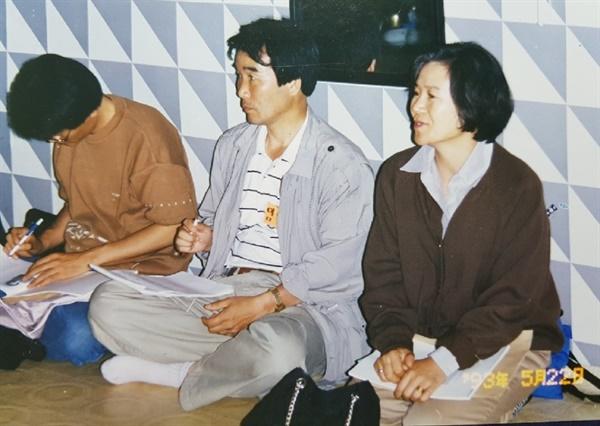 20년후 임헌영선생과 함께 친일잔재청산