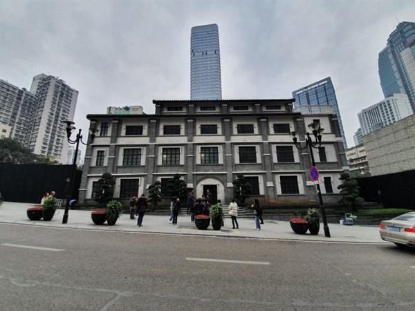 2019년 3월, 중국 충칭 시내에 복원된 '한국광복군총사령부' 건물
