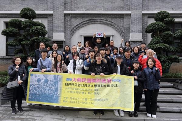 한국광복군총사령부 앞에 선 청년백범 14기 답사단
