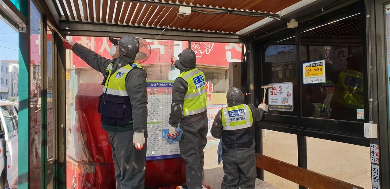 회원이 버스 승강장 내부를 소독하고 있다.
