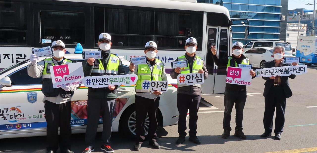 회원과 군센터 관계자가 안전 캠페인을 펼치고 있다.