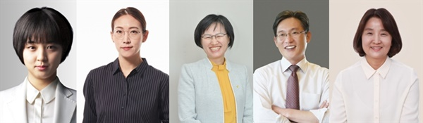 오는 4·15 총선에서 정의당의 비례대표로 나설 후보들과 그 순번이 6일 결정됐다. 왼쪽부터 류호정, 장혜영, 강은미, 배진교, 이은주 후보(1~5번 순서).