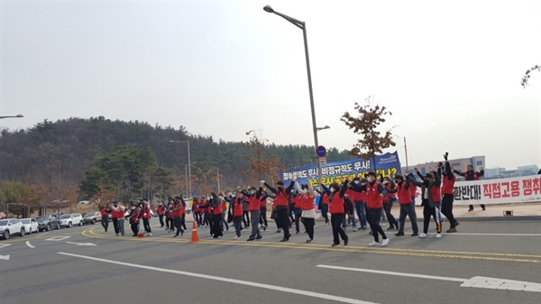 파업투쟁 15일차 다 함께 율동을 하고 있는 한국가스공사 비정규직 노동자들