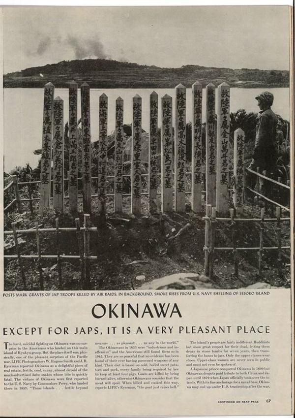 1945년 5월 28일 미국 잡지 <라이프>에 실린 사진