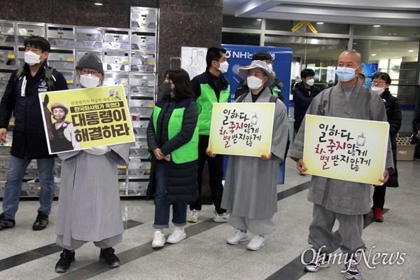 3월 9일 오후 한국마사회 부산경남경마공원 주차장에서 치러지기로 했던 고 문중원 경마기수의 영결식이 중단된 가운데, 운구행렬이 기숙사로 향하고 있다.
