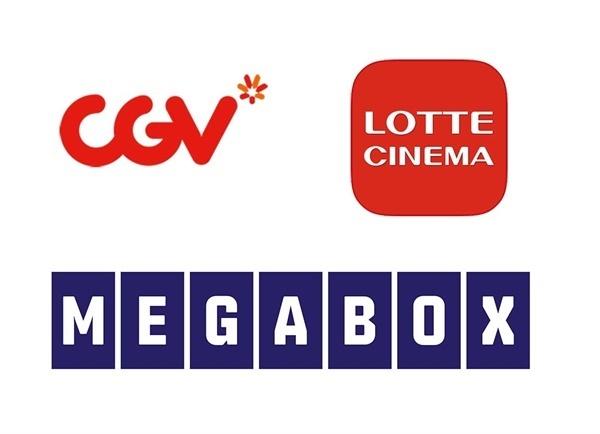 국내 전체 상영관의 97%를 차지하고 있는 3대 대기업 극장체인