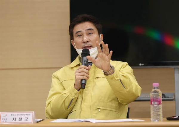 서철모 화성시장이 코로나19 재난안전대책본부 회의를 주재하고 있다.