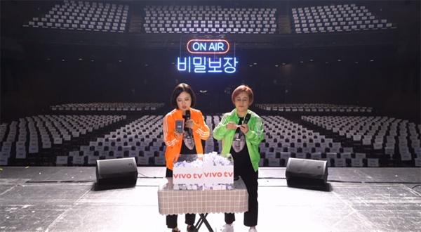 Vivo TV 채널 개국 4주년 기념 공연을 무관중 라이브로 진행한 송은이, 김숙
