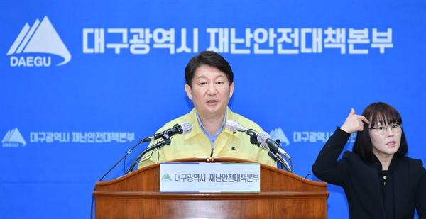 권영진 대구시장이 10일 오전 대구광역시 중구 대구시청에서 코로나19 정례 브리핑을 열었다.