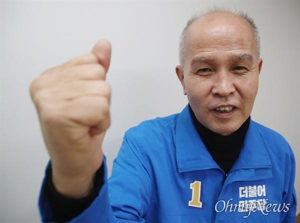 4.15 총선에서 경기도 고양정 지역구에 출마한 더불어민주당 이용우 전 카카오뱅크 공동대표가 국회에 입성해 제대로 된 혁신을 보여주겠다고 포부를 밝혔다.